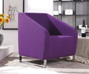 China Leisure Metal Office Single Sofa Chair on sale
