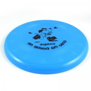 China Plastic frisbee small pet products training frisbee dog toys The dog frisbee throwing type 20 cm on sale