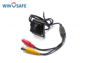 China Digital Low Lux Mini Hidden Camera With 1/3 SONY Double Scanning CCD on sale