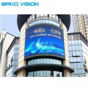 China RGB Waterproof P8 P10 Outdoor LED Display Panel SMD High Brightness on sale