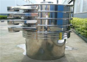 China Soybean Powder 5 Layer Circular Rotary Sifter Machine on sale