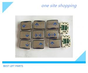 China lift push button for Sigma / LG lift blue light with braille or without braille on sale