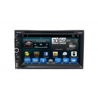 China Universal Central Multimidia Navigation GPS System Automobile DVD Players with Big USB on sale