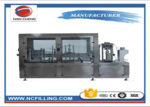 China 3 In 1 Hot Filling Juice Processing Machine Aseptic Stainless Steel PLC Control on sale