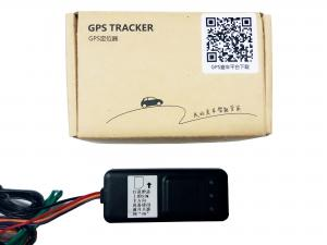 China Multi - Region Geo-Fence GPS GSM Tracker Support Real Time Accuracy Positioning on sale