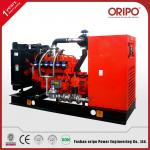 Volvo Commercial Diesel Generator for Indurtrial Use