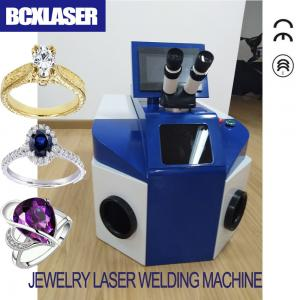 China Best price high quality jewerly mini laser welding machine for goldsmith on sale