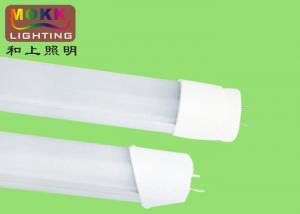 China 9W, G13, 600mm Pure White Striped t8 Fluorescent Lamp, Tube With Aluminum, PMMA / PC on sale