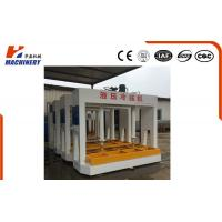 Short Cycle Cold Press Laminating Machine For Wood Furniture Boards