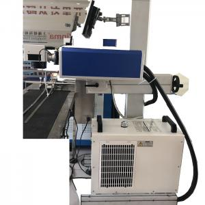 China 5W Desktop UV Laser Marking Machine With Fine Marking Effect 355 nm on sale
