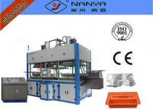 China Moulding Pulp Thermal Forming Machine For Paper Plate / Egg Tray on sale