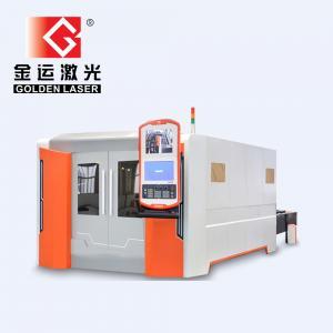 China High power 1500*3000mm cnc fiber sheet metal laser cutting machine 2500w 3000w 4000w price on sale