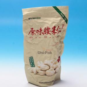 China Plastic Stand Up Vacuum Packaging Bag  ,BPA Free,Food Grade laminated on sale
