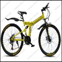 full suspension folding mountain bike /MTB bicycle for sale
