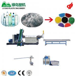 China 180 - 220kg/H Blue Color Pet Bottle Flakes Recycling Machine High Efficiency pet Pelletizing Machine on sale
