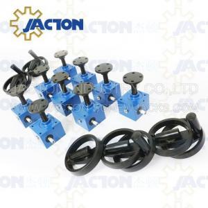 China JACTON Type SJ lift China JACTON SJ10 industrial electric worm screw jack on sale