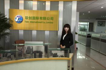 China 限られる対インターナショナルCo. manufacturer