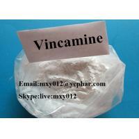 99% Assay White Nootropics Powders Supplement Vincamine CAS 1617-90-9 For Brain Improve