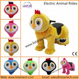 China Electric Toy Car Motors Kids Scooter Cheap Animal Electric Motorcycle with High Quality on sale