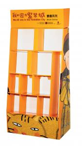 China Corrugated Portable Cardboard Display Stands Custormized Color Printing for Children Book on sale