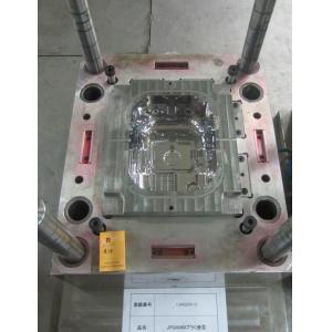 China Fabricant en plastique de moulage par injection d'OEM, moule de cuiseur électrique d'appareil ménager on sale