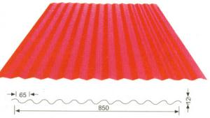 China Non-asbestos Fiber Cement Roofing Sheet on sale