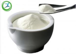 China CAS 65-19-0 Male Sex Hormones Raw White Yohimbine Hydrochloride Powder on sale
