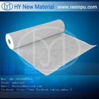 China ガラス繊維によって切り刻まれる繊維のマット on sale