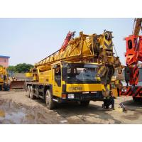Used XCMG QY25K5 Truck   Crane
