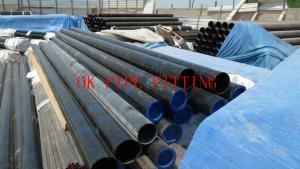 China DIN 2394	Welded steel LEBU CV? central heating pipes, material St 34.2, galvanised on sale
