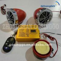 China waterproof speaker system motorcycle mp3 on sale