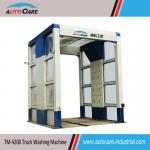 Touch Free Heavy Duty Truck Washing Machine for conceret mixing plant