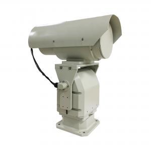 China 9.9km long range ptz thermal imaging ip camera for surveillance on sale