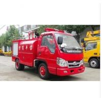 China new model mergency Rescue Mini Foton Forland Fire Service Truck  2 ton watering fire truck on sale