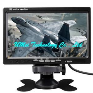 China New 7 TFT LCD Car Monitor Reverse RearView on sale