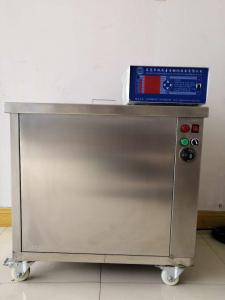 China High-power watch case strap degreasing and wax removal ultrasonic cleaning machine on sale