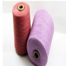 China VISCOSE YARN viscose yarn on sale