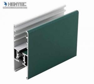 China Powder Painted Aluminum Extrusion Profiles , aluminium h profile for construction on sale