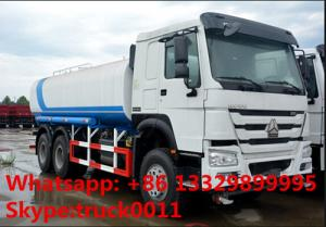 China SINO TRUK HOWO 6*4 LHD/RHD 20,000L carbon steel water truck for sale, HOWO 336hp 20m3 water truck for drinkling water on sale