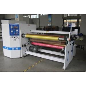 China machine automatique électrique de lamineur de 380V 50Hz, machine de stratification de petit pain à grande vitesse on sale
