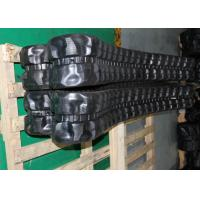 78 Links Rubber Track Crawler Fit Airmann Ax20ur.3  Komatsu Pc20mrx Pc20mr