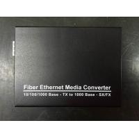 SFP 10/100M/1000M fiber media converter SFP LC fiber media converter Ethernet to LC converter Gigabit media converter
