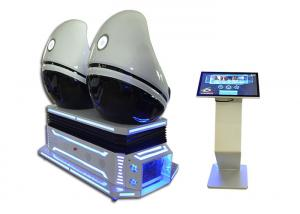 China 2018 Fiberglass 9d VR Blue&black egg  simulator machine with water cooling system on sale