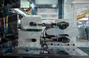 China Eco Friendly Ultrasonic Non Woven Bag Making Machine For Non Woven Gift Bag on sale
