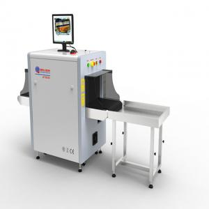 China Small 5030C Security Baggage X Ray Machine Luggage Scanning Machine For Police on sale