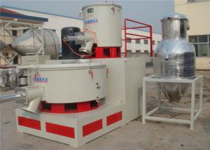 China Automatic Control Plastic Raw Material Mixer , Double Sealed High Speed Pvc Mixer Machine on sale