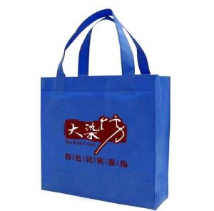 China Garment promotional offset printing non-woven bags_China Printing Factory on sale