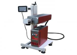 China Precise Marking Line UV Laser Marking Machine High Stability For PVC Pipe Tube on sale