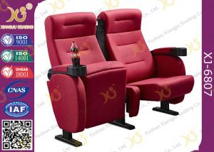 China Luxury 3d Theater Cinema Chair / Sponge + Fabric + Steel Movie Seat on sale