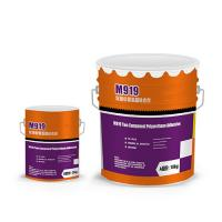 China Two - Component Polyurethane Floor Tile Adhesive Economical And Practical on sale